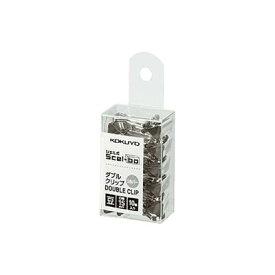 【コクヨ】ダブルクリップ(個箱タイプ)豆・シルバー クリ-J36C【送料無料】【配送方法は選べません】