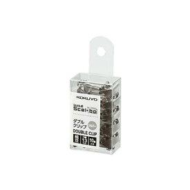 【コクヨ】ダブルクリップ(個箱タイプ)極豆シルバー クリ-J37C【送料無料】【配送方法は選べません】