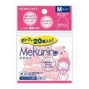 【コクヨ】紙めくり<メクリン>M・20個・ピンク メク-521TP【送料無料】【配送方法は選べません】