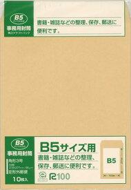 ◆◆【マルアイ】クラフト封筒 角3 PKL−3 【送料無料】【配送方法は選べません】