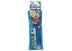 【ソニック】 青 スーパーコンパス くるんパス 鉛筆用 スリムパ SK-744-B 【送料無料】【配送方法は選べません】