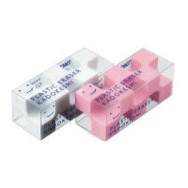 【コクヨ】 カドケシプチ ホワイト・ピンク2色セット ケシ-U750-2【送料無料】【配送方法は選べません】