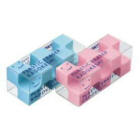 【コクヨ】 カドケシプチ ブルー・ピンク2色セット ケシ-U750-3【送料無料】【配送方法は選べません】
