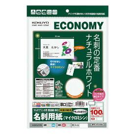 【コクヨ】マルチプリンタ用名刺用紙(厚口) KPC-VEA10W【送料無料】【配送方法は選べません】