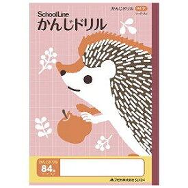 【日本ノート】科目名入り スクールライン かんじドリル 84字 SLK84【B5】