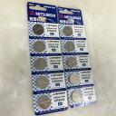 三菱 ボタン電池(CR2032)10個セット【メール便送料無料】