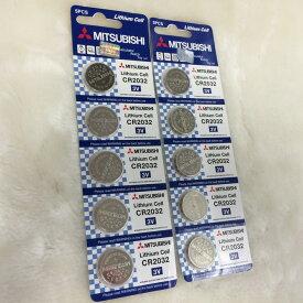 三菱 ボタン電池(CR2032)5個セット【メール便送料無料】