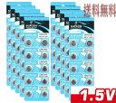 【SUNCOM】メール便【送料無料】ボタン電池(LR44)100個入りセット AG13/L1154/A76
