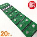アルカリボタン電池(LR41)20P【送料無料】