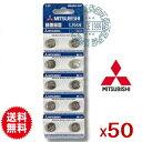 メール便【送料無料】三菱 LR44/AG13/L1154 ボタン電池50個セット