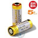 【2000個限定値下げ】アルカリ電池(12V-23A)5個カーリモコン用【送料無料】/23a12vメール便