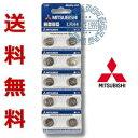 メール便【送料無料】三菱 LR44/AG13/L1154 アルカリボタン電池10個セット【RCP】