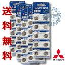 メール便【送料無料】三菱 LR44/AG13/L1154 ボタン電池50個セット【RCP】