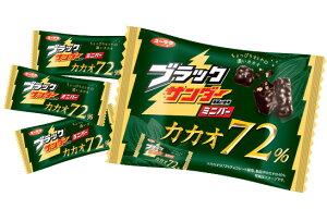 有楽製菓 ブラックサンダーミニバー カカオ72% 155g×1袋【送料無料】