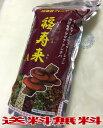 【期間限定・数量限定】38種類の野草健康茶福寿来A[450g]バラ茶【代引き発送可】【送料無料】【RCP】