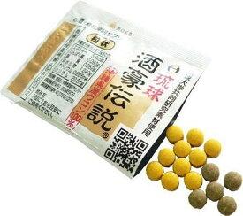 琉球酒豪伝説10包 お試しセット【代引き発送可】【送料無料】