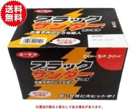 入荷確保!ブラックサンダー黒い雷神 (1箱20個入り)【送料無料】