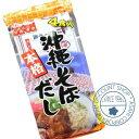 マルタケ食品 沖縄そばだし(スープの素) 4食入り