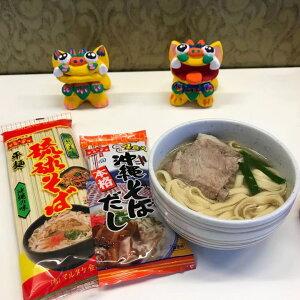 マルタケ食品 沖縄そば乾麺 平面 だし(スープの素)付き 3食入り