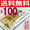 Syugou-100
