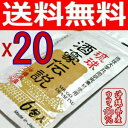海外直販特価・琉球酒豪伝説20袋(120包) 激安【代引き発送可】【送料無料】