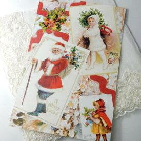 ヴィクトリアンクリスマスカード「サンタさん」ハガキメール便発送