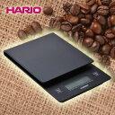 ハリオ コーヒー用秤 V60 ドリップスケール VST-2000B(引越し祝い 引っ越し祝い 結婚祝い 誕生日 お礼 還暦祝い 内祝い おうちカフェ コーヒード...
