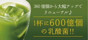健康にいいおいしい青汁