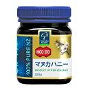 <マヌカハニー MGO550+ 250g>送料無料メチルグリオキサール含有マヌカヘルス最高レベルのマヌカハニー(はちみつ 蜂…