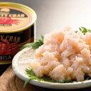 【キャッシュレス5%還元】カニ缶 マルハニチロ まるずわいほぐしみ 135g ズワイガニ ズワイ蟹 ずわい蟹 ずわいがに 蟹…