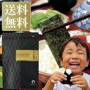 【3点購入でP10倍】 海苔 訳あり有明産プレミアム味付け海苔 8切160枚 メール便送料無料 味つけ海苔 味海苔 味のり 味…
