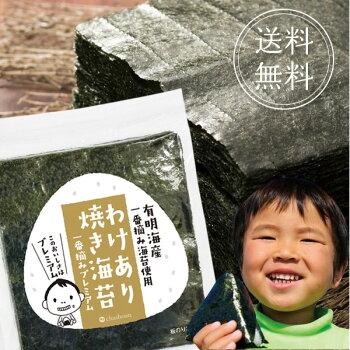 https://image.rakuten.co.jp/chashoan/cabinet/nori/yaki/3346main.jpg