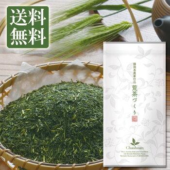 https://image.rakuten.co.jp/chashoan/cabinet/tea/sencha/1280main.jpg