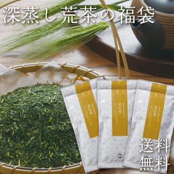 https://image.rakuten.co.jp/chashoan/cabinet/tea/set/4098main.jpg