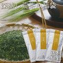 【エントリーでP3倍】お茶の1000円福袋採算度外視メール便送料無料(お茶 日本茶 静岡茶 緑茶)(深むし茶 深蒸し煎茶…