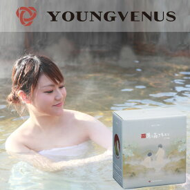 ヤングビーナス にごり湯 900g CX-20M お風呂グッズ 温泉 冷え性 リウマチ 保湿 薬用入浴剤 別府温泉 湯の花 ヤングビーナス いなば園