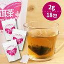 プーアル茶 国産 プーアル茶 ティーバッグ カップ用 (2g×18包×3パック) ティーパック ダイエットプーアル茶 プーア…