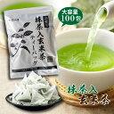 玄米茶 ティーバッグ 2.5g×100個入 お茶 お徳用 抹茶入り玄米茶 ティーパック 大容量 100包 緑茶 カテキン 掛川茶 パ…