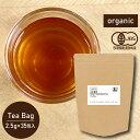 オーガニック 三年番茶(2.5g×35包入り)糸付き ティーバッグ有機 低カフェイン 緑茶 番茶 日本茶 ティーパック 糸つき カップ用 リラックス 無農薬 化学肥料不使用 カテキン マクロビオティッ