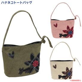 ハナネコトートバッグ (猫グッズ ネコ雑貨 ねこ柄 フェイクスエード 花柄) 051-A848