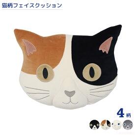 ファミネコフェイスクッション(猫グッズ ネコ雑貨 ねこ柄 かわいい ハチワレ 贈り物 ギフト ノアファミリー ) 051-H849
