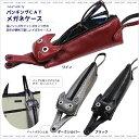 パンチングCATメガネケース (ノアファミリー猫グッズ ネコ雑貨 ねこ柄) 051-J420
