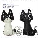 【ネコポスorゆうパケット可】J-CAT+ キーリング (ノアファミリー猫グッズ ネコ雑貨 ねこ柄)051-J457