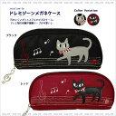 ドレミジーンメガネケース (ノアファミリー猫グッズ ネコ雑貨 ねこ柄) 051-J471