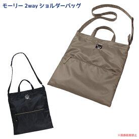 6ace4f5c141f モーリー2wayショルダーバッグ(ノアファミリー 猫グッズ ネコ雑貨 バッグ ねこ柄) 051