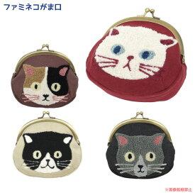 【ネコポスorゆうパケット可】ファミネコがま口(ノアファミリー 猫グッズ ネコ雑貨 ねこ柄) 051-J517