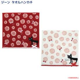 【メール便対応】ジーンタオルハンカチ (ノアファミリー猫グッズ ネコ雑貨 ねこ柄)051-K25
