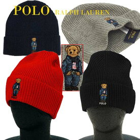 POLO by Ralph Lauren Men's定番ポロベアー ニットキャップ,男女兼用【2019-Fall/NewColor】ポロ ラルフローレン【ネコポス可】