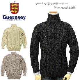 Guernsey Woollensガンジーウーレンズ アラン タートルネックセーターAran Sweater【送料無料】【あす楽対応】イギリス製
