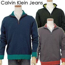 Calvin Klein Jeans カルバンクラインハーフジップセーター